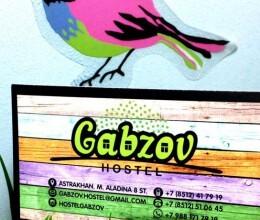 Хостел «Gabzov»