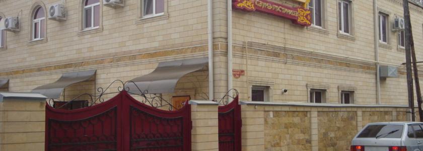 Гостиница Калипсо