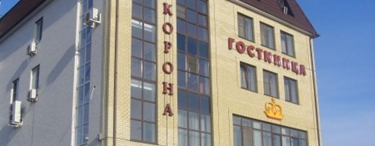 Гостиничный комплекс Корона