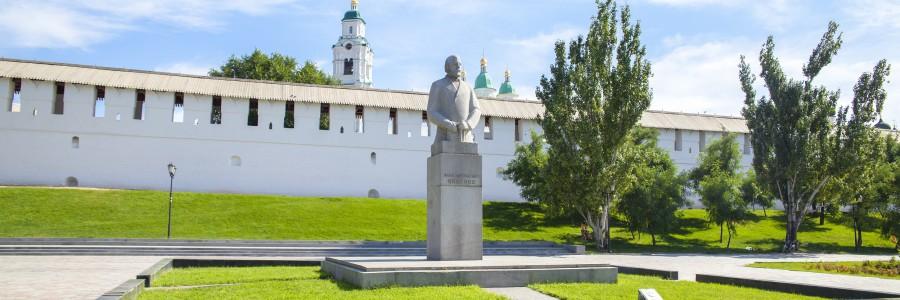 Памятник Илье Николаевичу Ульянову