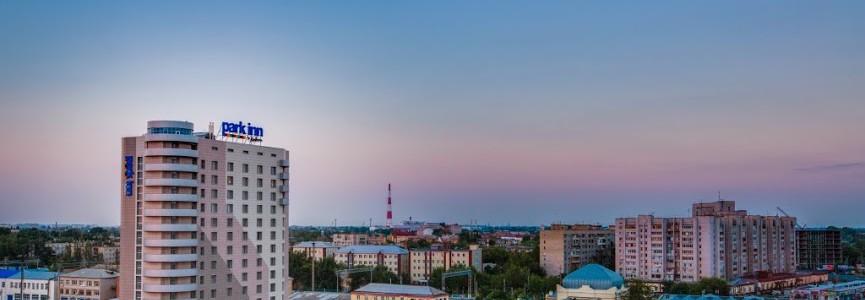 Отель Park Inn Астрахань