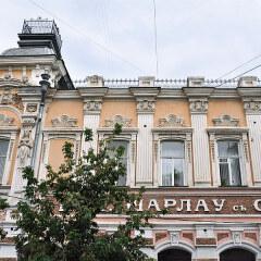 «Астрахань купеческая» —  экскурсия рассказывает о вкладе купечества в культурное, промышленное развитие Астрахани.