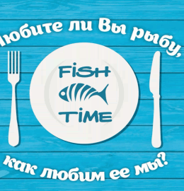 Кафе «FISH TIME»