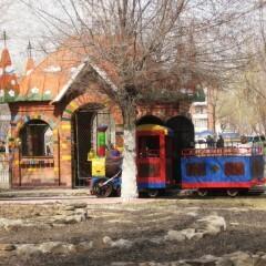 Парк аттракционов «Аркадия»