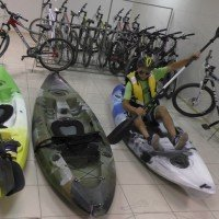 Concord Orion – прокат велосипедов