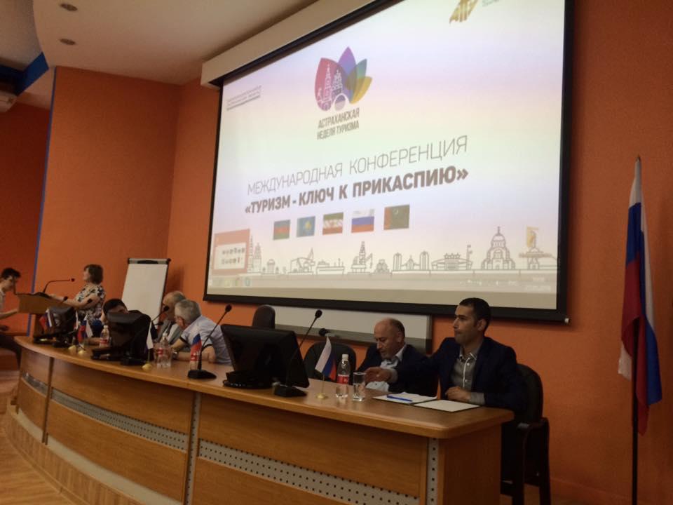 Конференция АГТУ 2