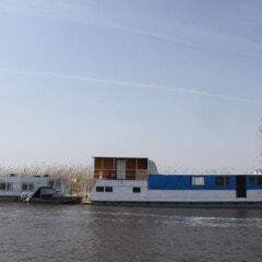 Плавучая база «Флотраскат»