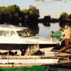 Рыболовно-охотничья база «Жар-птица»