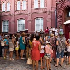 Бесплатные пешеходные экскурсии «Free Walking Tours Астрахань»