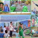 Праздник «Яблочный спас — урожая припас!» в Евпраксино