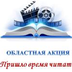Киноквест «В кадре — Астрахань!»