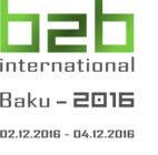 Выставка «b2b international» в Республике Азербайджан