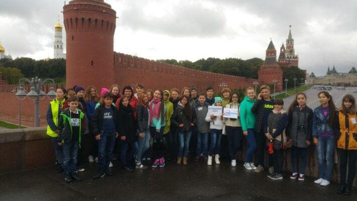 Астраханские школьники стали участниками проекта «Моя Россия»
