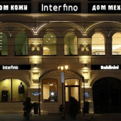 Дом кожи и меха «INTERFINO»