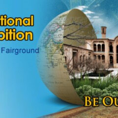 Астраханский турбизнес приглашают на выставку в Иран