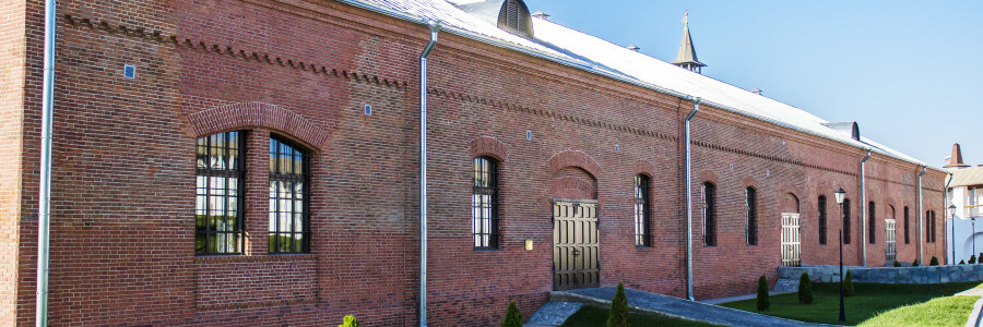 Музейно-выставочный комплекс «Цейхгауз»