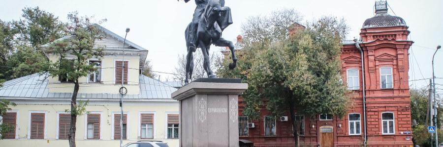 Памятник Курмангазы Сагырбаеву