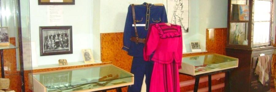 Историко-краеведческий музей в с. Енотаевка