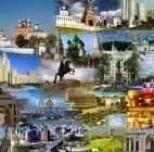 Чемпионат по развитию  туризма «I LOVE RUSSIA»