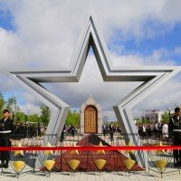 Мемориальный комплекс «Аллея воинской славы»