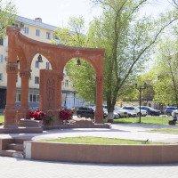 Сквер «Армения»