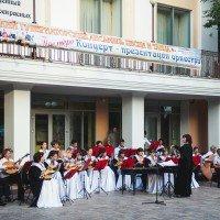 Сквер Астраханской филармонии