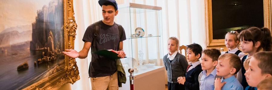 Экскурсионно-образовательные туры «Живые уроки»