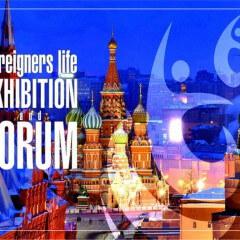 Международная выставка Foreignerslife 2017