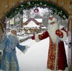 Путешествия по России на новогодних праздниках