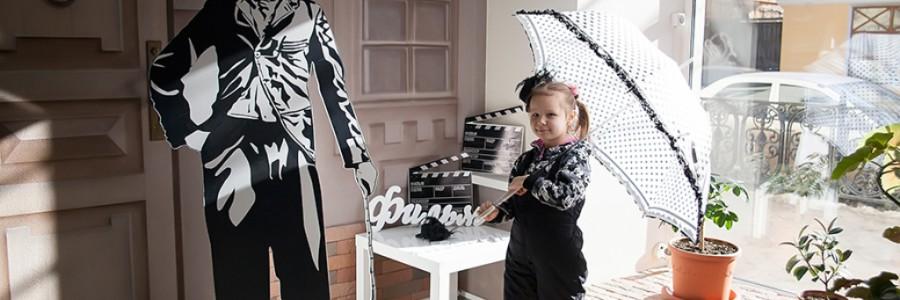 Детский праздник в кинотеатре «Иллюзион»