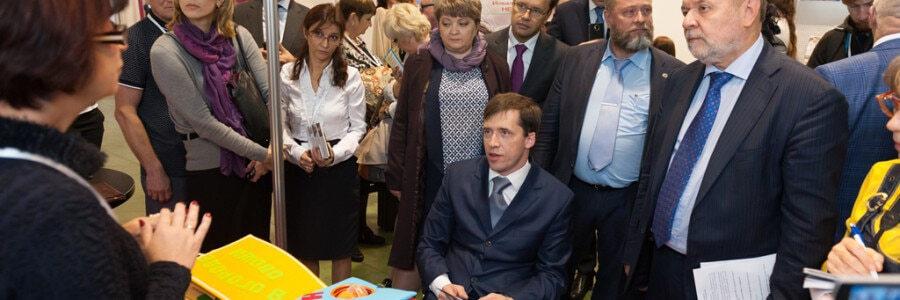 Международная выставка «Инва Экспо. Общество для всех» пройдет в Москве