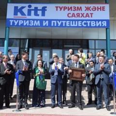 Международная туристская выставка  в Казахстане