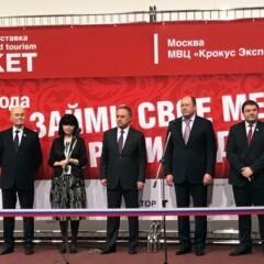 Астраханская область — участник деловой программы выставки «Интурмаркет»