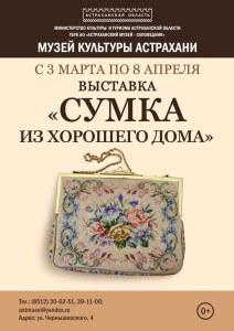 symka