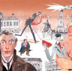 Астрахань стала одним из первых мультиплицированных городов