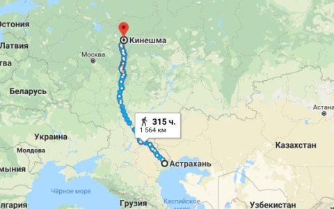 Калининградец пройдет пешком от Астрахани до Кинешмы