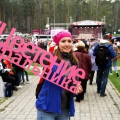 Праздник «Цветение маральника» Алтайский край