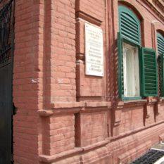 Литературное наследие города