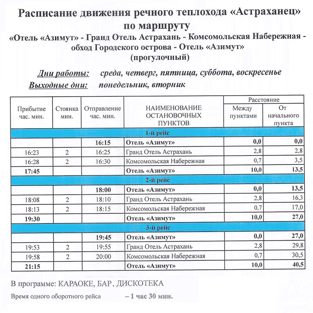 Афиша содружество театров на таганке