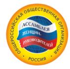 Всероссийские Конкурсы Ассамблеи