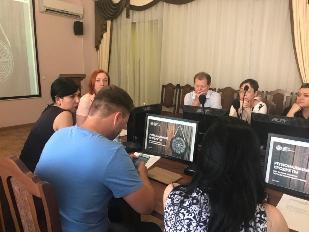 В Астрахани будут развивать гастрономический туризм
