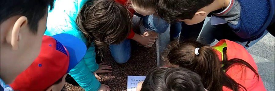 Обзорная экскурсия-квест для школьников «Неизвестная Астрахань»