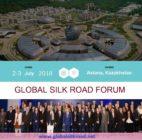 В Астане пройдет форум «Глобальный Шелковый путь»