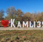 Астраханский город Камызяк вошел в пятерку лучших на Всероссийском конкурсе благоустройства