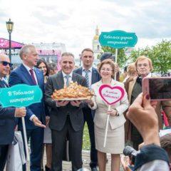 45 глав малых городов, 23 региона России, 300 участников творческих коллективов приняли участие в IV Фестивале малых городов в Тобольске Тюменской области