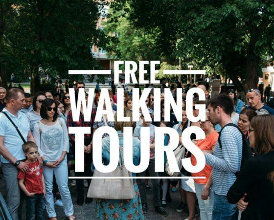 Пешеходные экскурсии проекта «Free Walking Tours Астрахань»