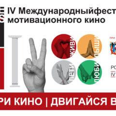 BRIDGE of ARTS 2018 пройдёт в Ростове-на-Дону с 10 по 14 октября