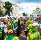 Ростуризм подвел туристические итоги ЧМ-2018