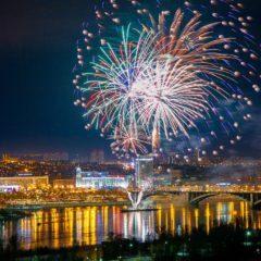 5 августовских событий в Красноярском крае, которые нужно увидеть своими глазами