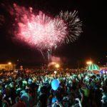 Программа празднования Дня города Астрахани в 2018 году